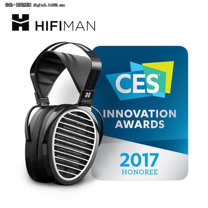 顶级静电到来 HIFIMAN即将亮相CES 2017