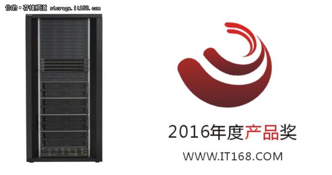 年度产品奖:HDS内容智能管理工具