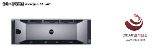 年度产品奖:戴尔 Dell Storage SC7020