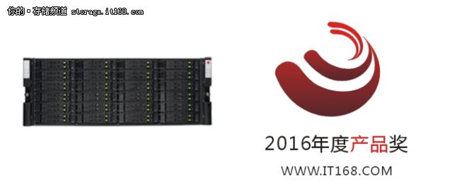 年度产品奖:浪潮全固态存储HF5000