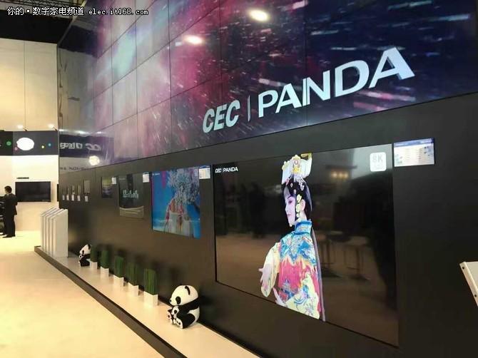 熊猫CES推全球首台98英寸8K IGZO电视