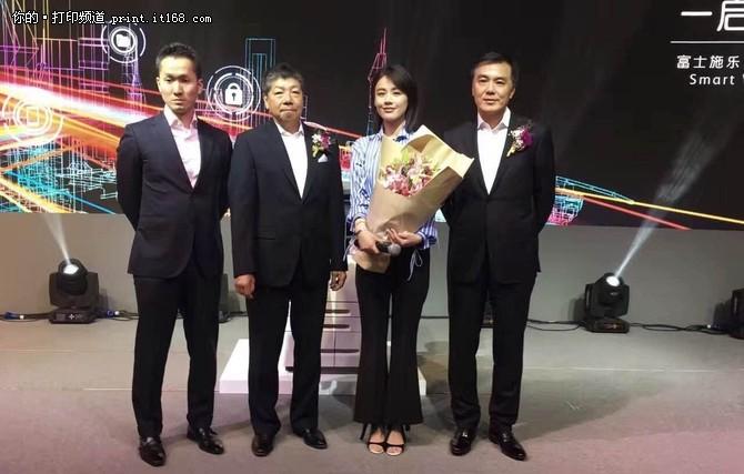 富士施乐中国启用马思纯为品牌代言人
