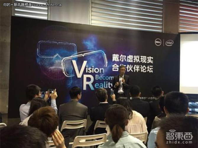 让工作站带VR飞 解读戴尔VR工作站新品
