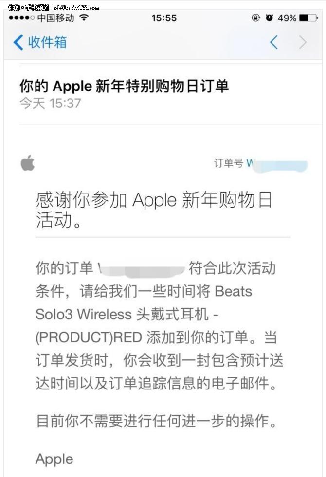 检验真粉时候到了 苹果补发2288元耳机
