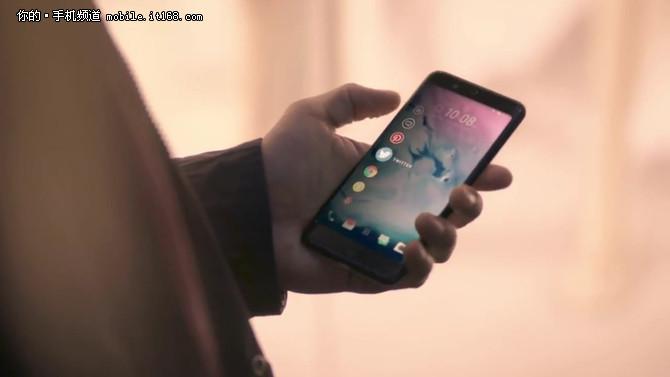 HTC Ocean新功能曝光 边框触控操作