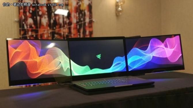 Razer三屏笔记本原型产品在CES上被盗