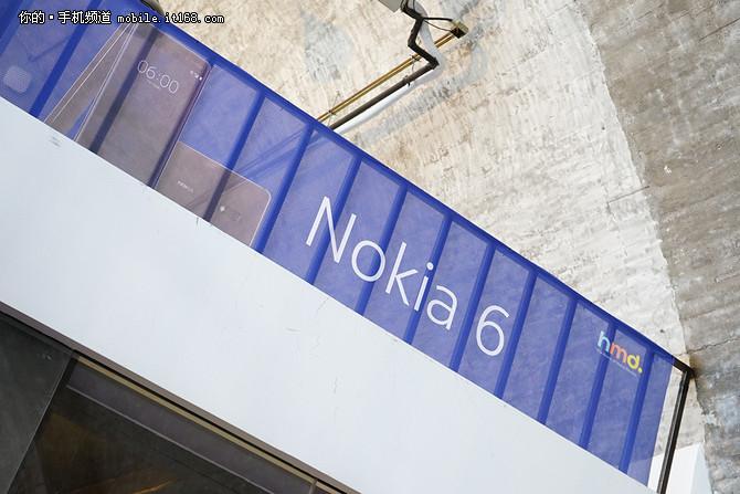 1699元情怀回归 诺基亚6国内发布