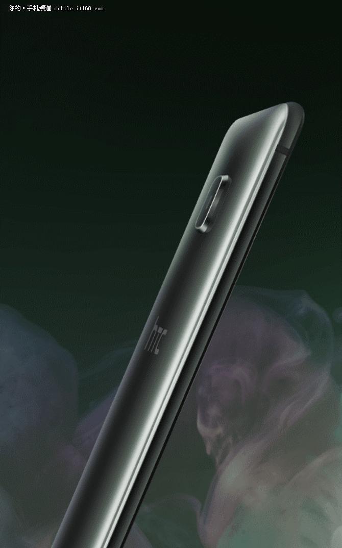 双屏显示+人工智能 HTC U Ultra发布