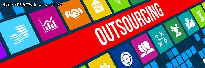 安全问题推动企业采用托管和混合IT服务