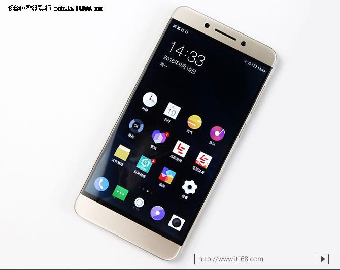 骁龙821手机降至1651 本周超值手机汇总
