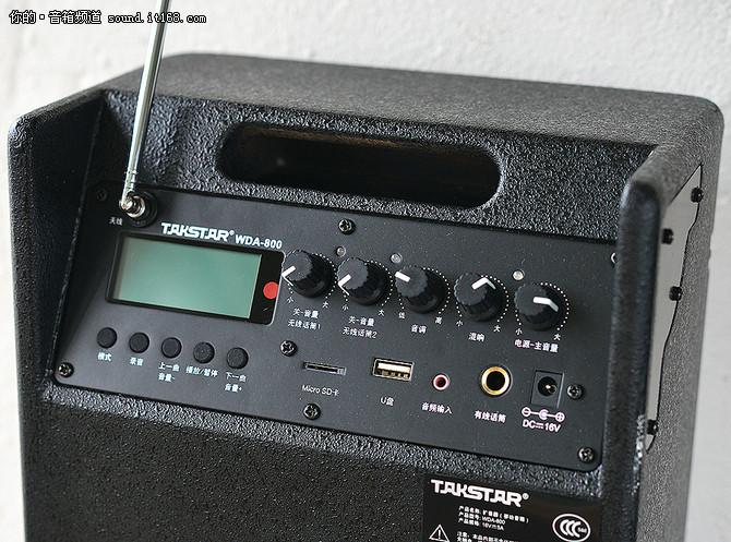 音质强劲 得胜WDA-800无线音箱体验