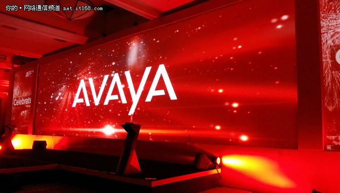 物竞天择适者生存 Avaya将申请破产保护