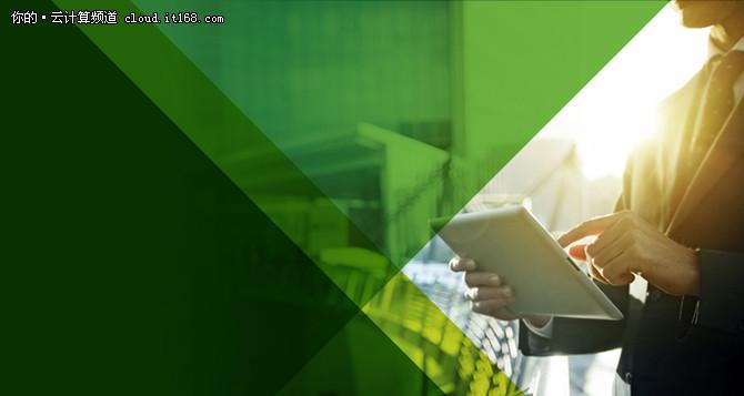 VMware发布2016数字化工作空间现状报告