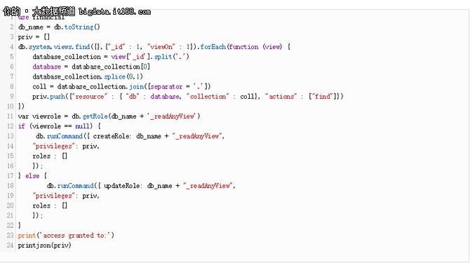 如何看待MongoDB 3.4推出的Views?
