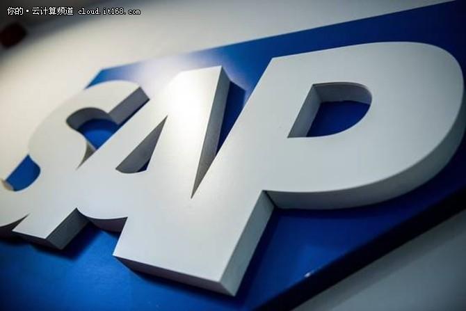 SAP财报显示2016年云计算收入增长31%