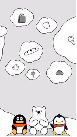 动漫 简笔画 卡通 漫画 手绘 头像 线稿 256_455 竖版 竖屏