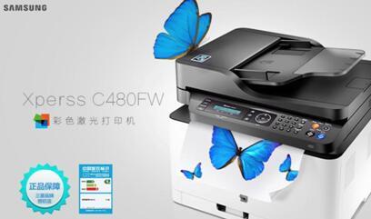 新年新气象,办公室焕新从打印机开始!