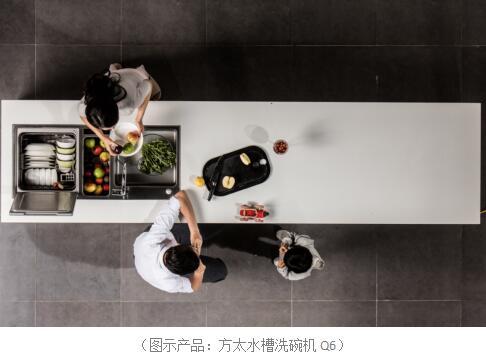 嵌入式家电实现简约主义厨房