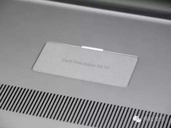 Dell Precision 5510移动工作站体验