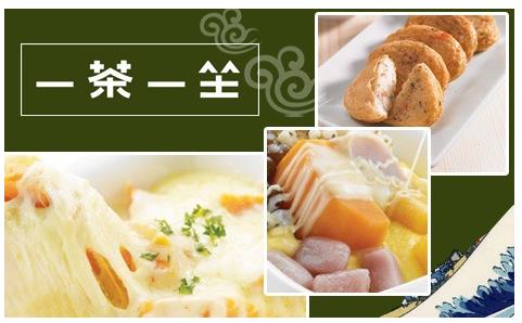 专家支招:看中小餐饮企业的信息化之路