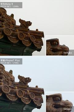 故宫雪景实拍:华为Mate9对比iPhone7P