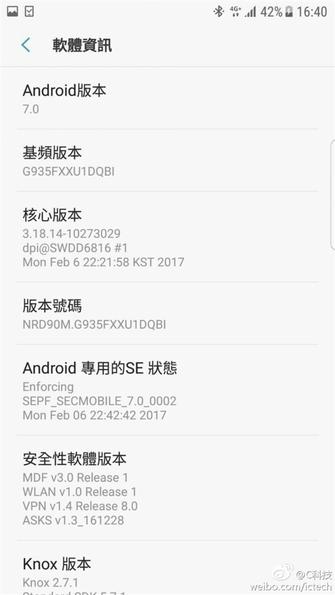 台湾三星S7系列正式推送安卓7.0升级