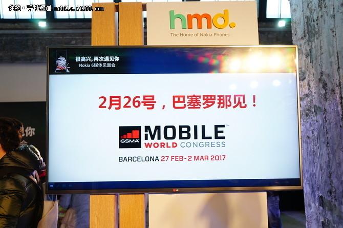 骁龙835+金属机身 诺基亚8概念图曝光