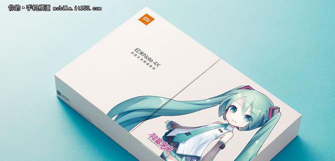情人节首发 红米Note 4X现身小米官网
