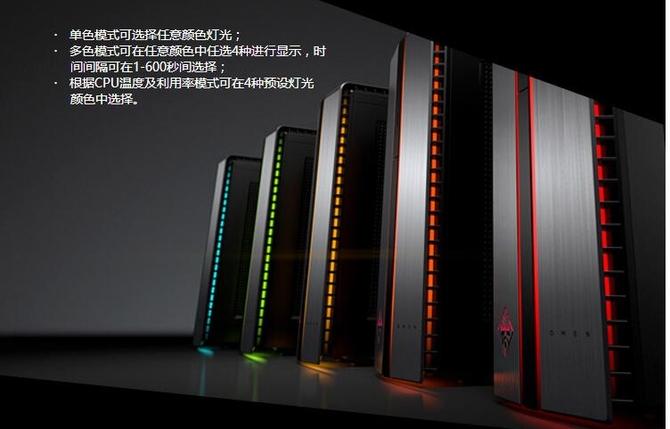 六代酷睿玩转新游戏 HP 暗影精灵 870