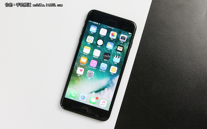情人节送礼首选 iPhone 7降至4788元起
