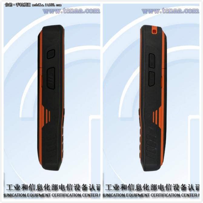配置复古 华为两款三防手机亮相工信部