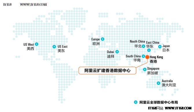 增速超300% 阿里云扩建香港数据中心