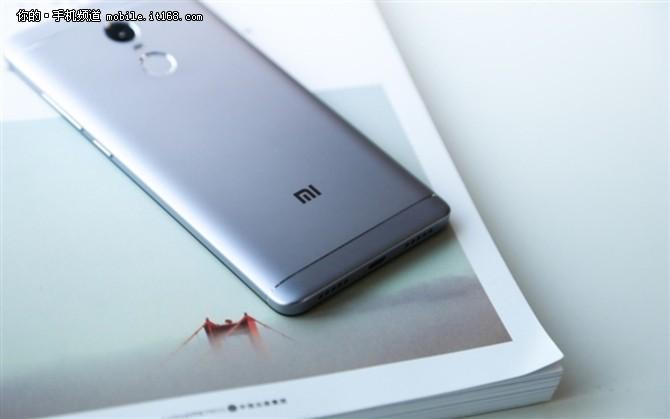 今日开卖 红米Note 4X铂银灰亮相