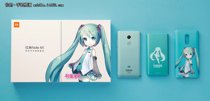 多彩金属千元旗舰 红米Note 4X正式发布