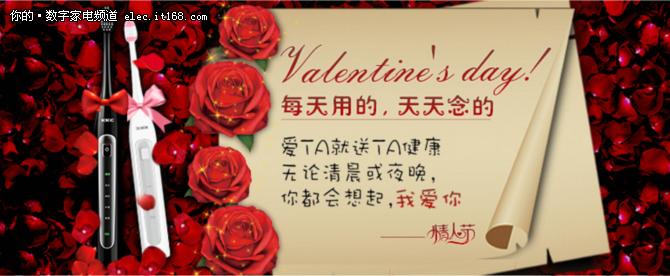 三生三世有套路 几招打造浪漫的情人节