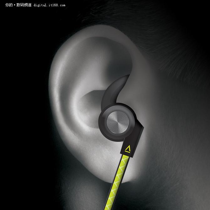 创新推出Outlier Sports无线运动耳机