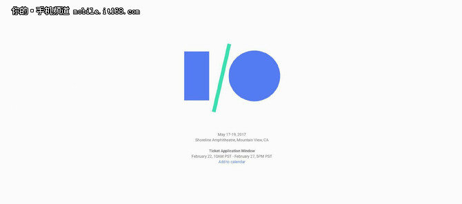 谷歌IO大会5月17日举行 安卓8.0要来了