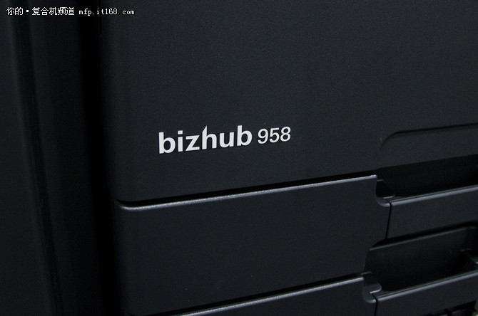 文印中心最佳解决方案  bizhub 958评测