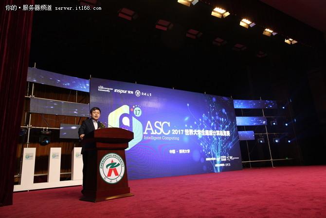 世界最大超算竞赛今日于郑州大学开幕
