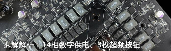 七彩虹iGame Z170烈焰战神X评测