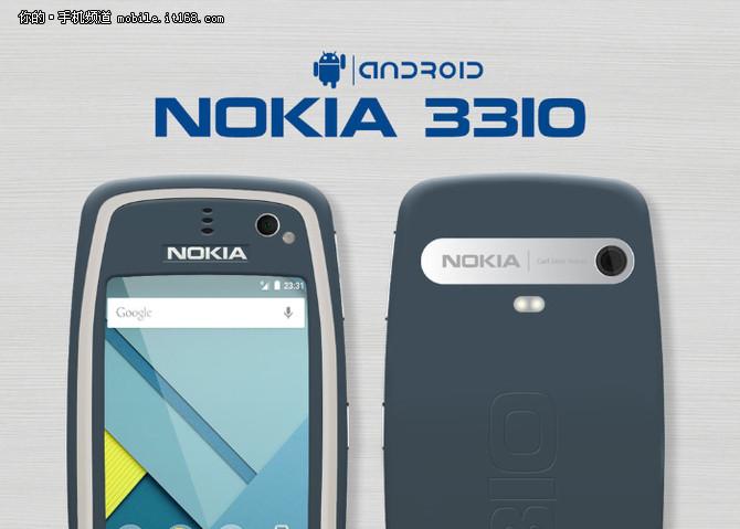 复刻情怀 安卓版诺基亚3310曝光-IT168 手机专
