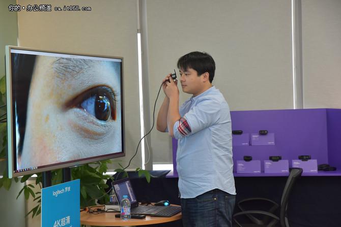 开启新视界 罗技推出C1000e和智能底座