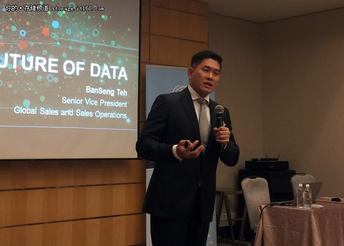 数据的未来 希捷高管解读市场发展策略