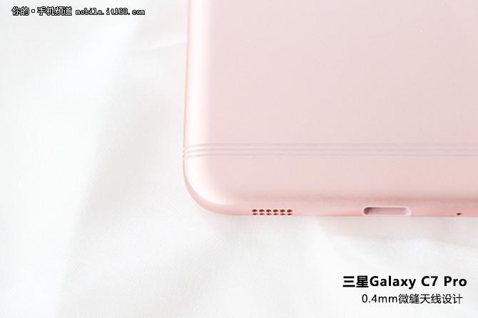自拍娱乐两相宜 三星Galaxy C7 Pro评测