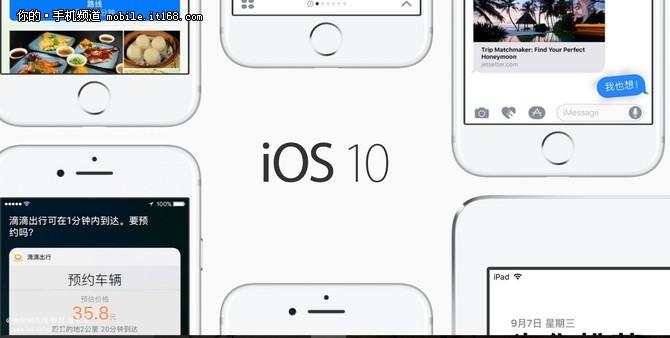 iOS10.2.1已解决iPhone 6s意外关机问题