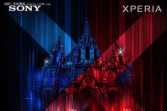 高屏占比 索尼Xperia X2官方渲染图曝光