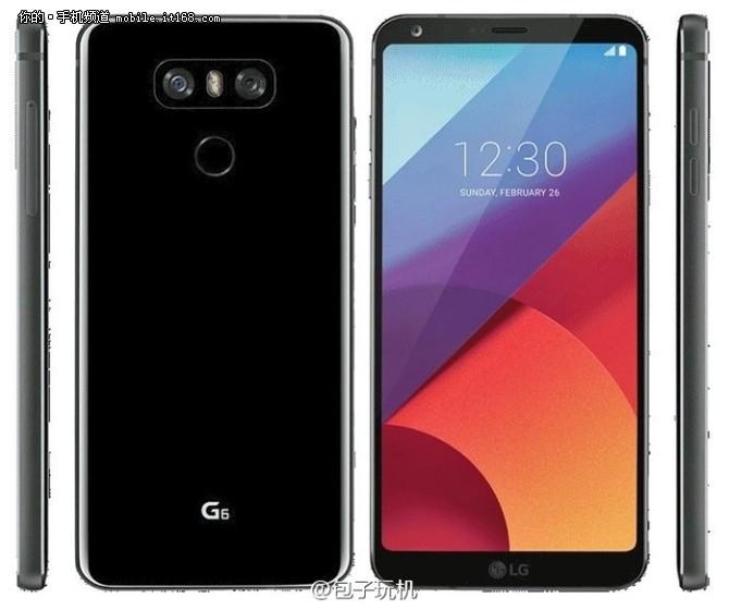 最终长这样 LG G6华为P10外观确定
