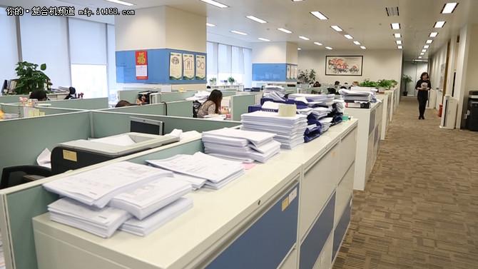 《办公说》:企业如何优化流程管理?