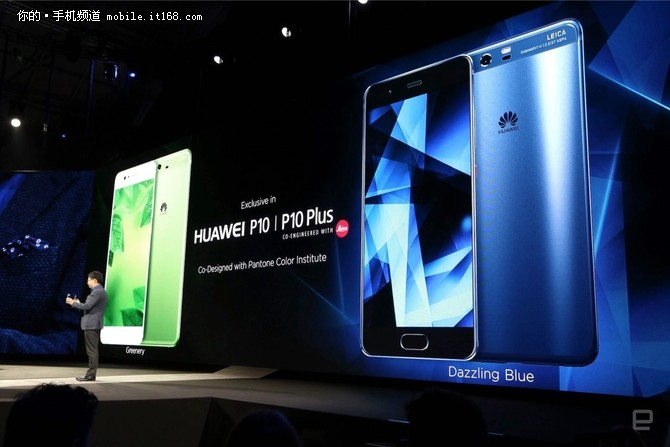 新增蓝绿色+徕卡双摄升级 华为P10发布