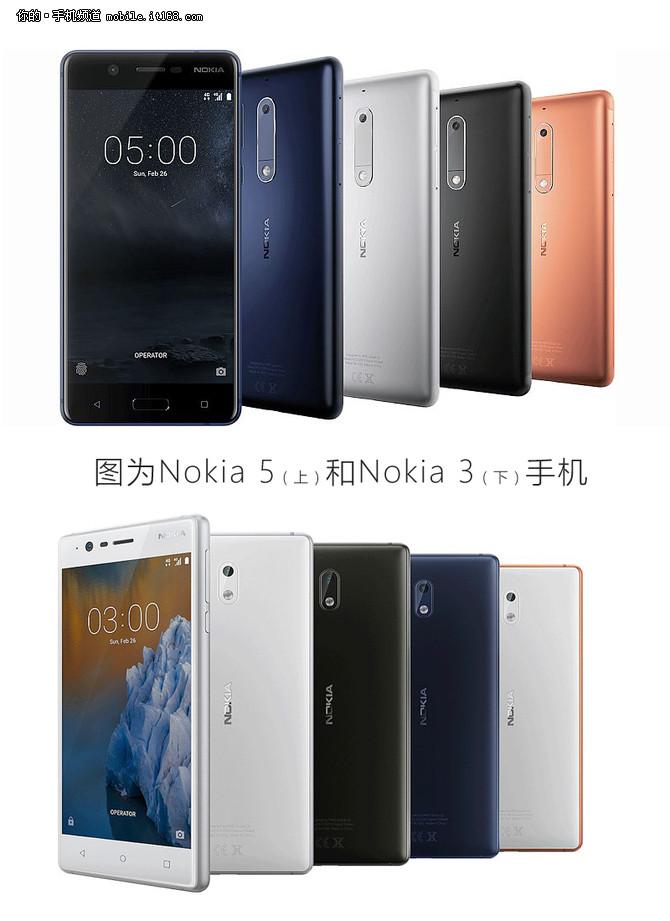 百字点评:如何看待诺基亚发布多款手机